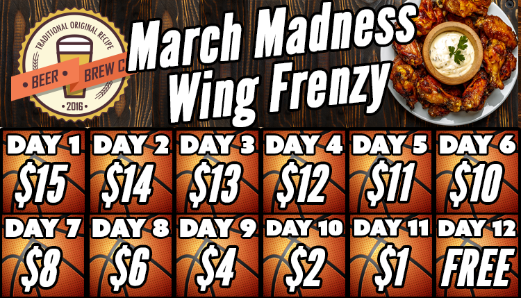 March Madness promo card